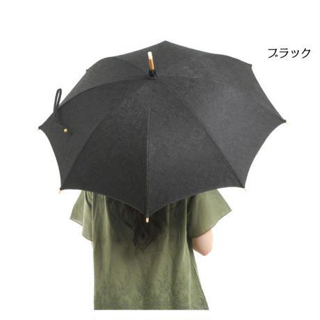 日本製 日傘 ひがさ パラソル UVカット 京都匠の職人が作る ボンディングレース 大人の日傘