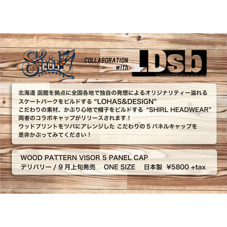 SOLD OUT ! [LDSB]x[SHIRL] コラボ 5パネルキャップ  (SH202001LXS)