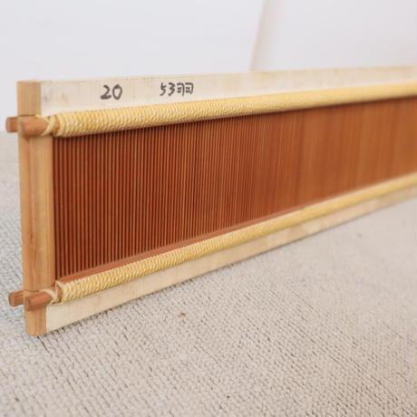 P047【USED】竹筬 鯨寸20羽 内寸85.4㎝