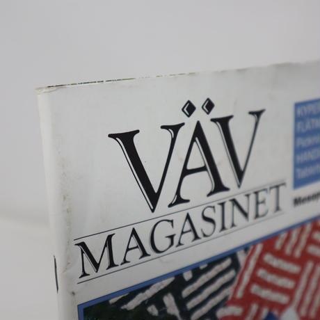【古本】B2_259 Vav Magasinet VÄVMAGASINET NR1 1998 英訳小冊子付