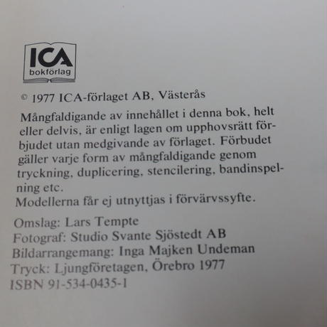 【古本】B3_020 カーテン織   VÄVA GARDINER /Lisa Melen /ICA bokforlag Vasteras