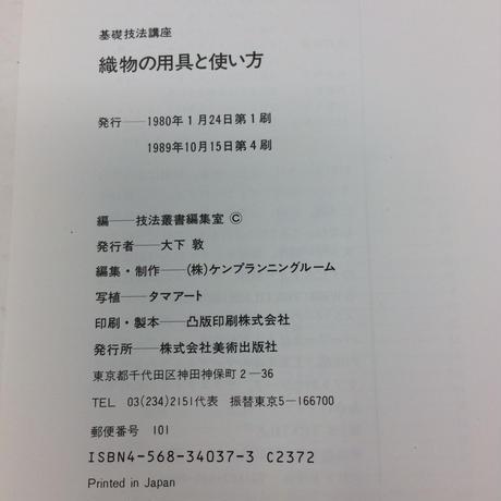 5c53f539c2fc283606d2479a