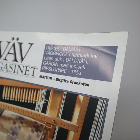 【古本】B2_263 Vav Magasinet VÄVMAGASINET NR1 1999 英訳小冊子付