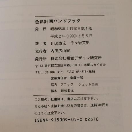5d25798a8e691953000ee806