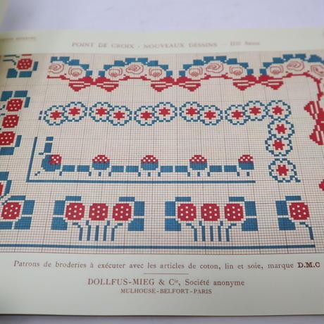 【古本】B2_113 アンティークDMC復刻図案シリーズ  ポワン・ド・クロワ ヌーヴォー・デッサン 2