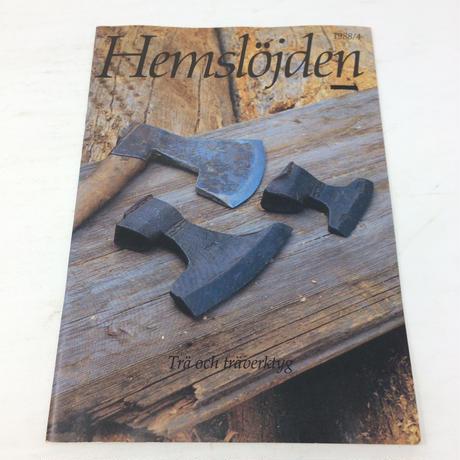 【古本】B208   Hemslöjden  Magazine   1988/4