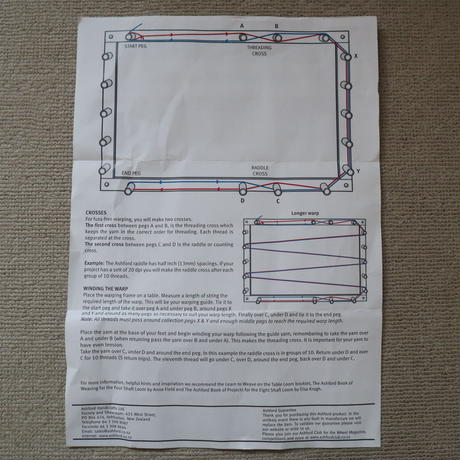 R020【USED】ASHFORD アシュフォード 整経台 説明書付