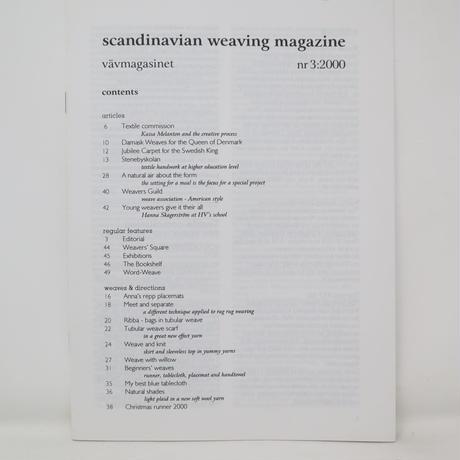 【古本】B2_269 Vav Magasinet VÄVMAGASINET NR3 2000  英訳小冊子付