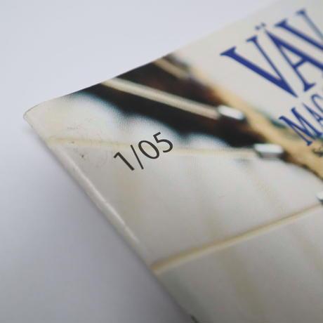 【古本】B2_141   Vav Magasinet VÄVMAGASINET NR1 2005 日本語訳冊子付