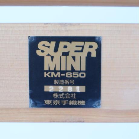 P091【USED】 <東京手織> KM-650織幅 65 踏板6枚 4枚綜絖 ラドル(荒筬)・説明書付