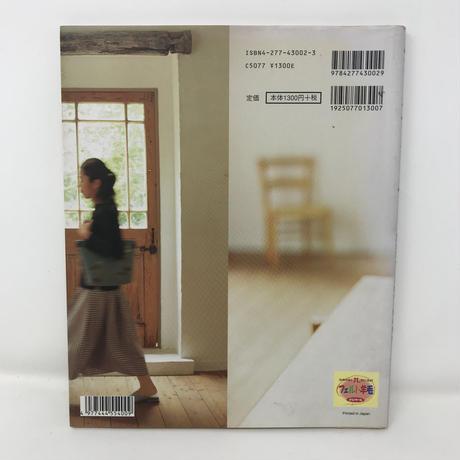 B304【古本】ハンドメイドフェルト / 雄鶏社