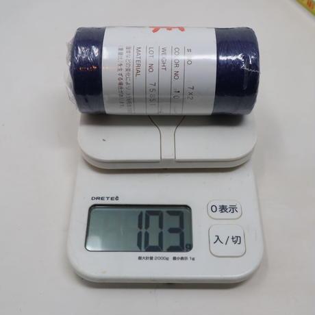 【糸】E033 麻糸 カラージュート 7×2  8個セット