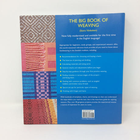 【古本・美品】B257  THE BIG BOOK OF WEAVING /  Laila Lundell