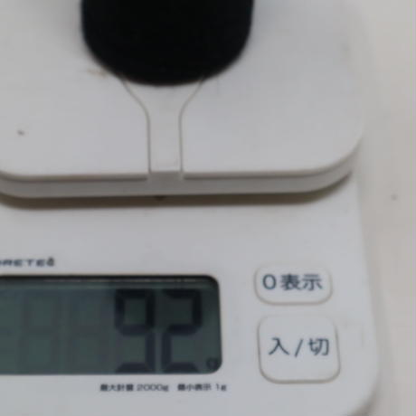 【糸】E034 麻糸 カラージュート 黒 7個セット