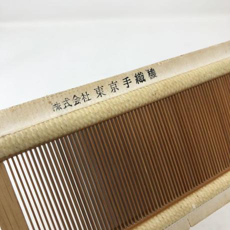 L034【USED】<東京手織>竹筬 鯨寸5羽/1cm 長さ45cm 内寸42cm