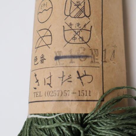 【糸】E036 絹糸 きはだや 糸 野蚕糸 80g