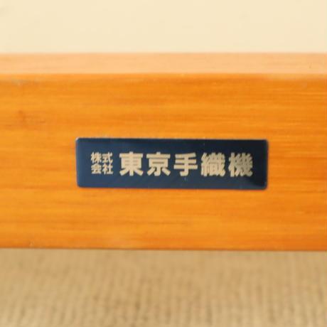 T078【USED】<東京手織> 整経台