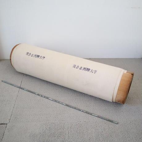 M079【USED】男巻 おまき 50cm 千切 ちきり 奥さま西陣大学 棒付