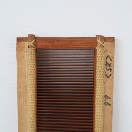 P044【USED】竹筬 鯨寸25羽 内寸85.5㎝