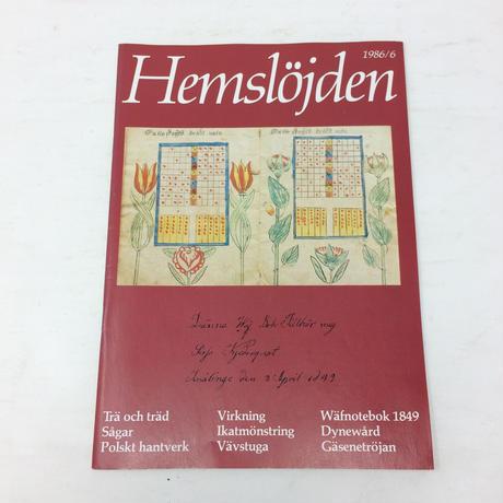【古本】B198   Hemslöjden Magazine   1986/6