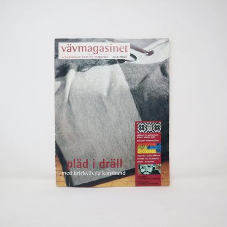 【古本】B2_270 Vav Magasinet VÄVMAGASINET NR4 2000  英訳小冊子付