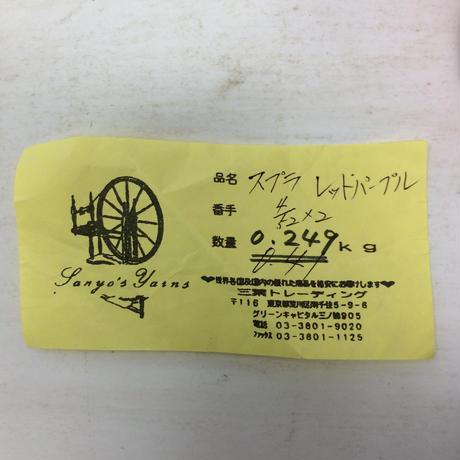 【糸】E001 スプラ 三葉トレーディング社 レッドパープル