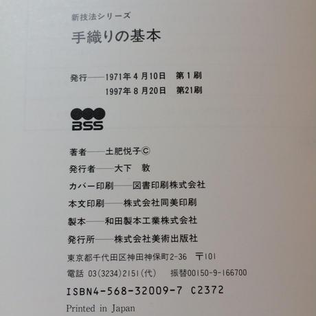 5d366b534c80647045d09258