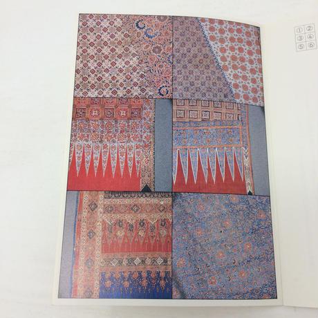 【古本】B098  スマトラ・ランプン 発見の インド更紗展 1993年