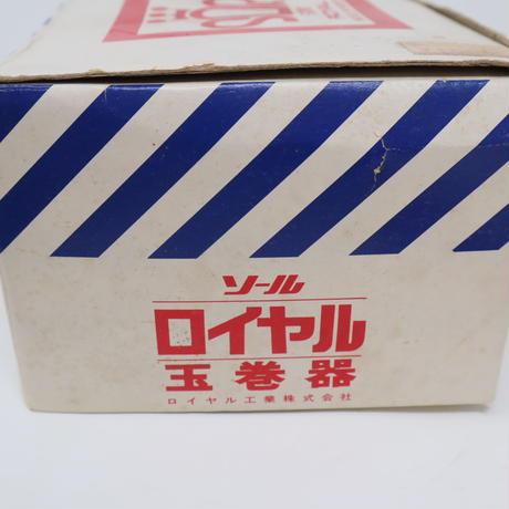 R027【USED】ソール ロイヤル 玉巻器