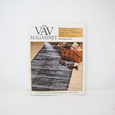 【古本】B2_264 Vav Magasinet VÄVMAGASINET NR2 1999 和訳・英訳小冊子付