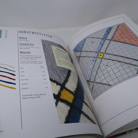 【古本】B2_27  Making RUGS A Guide to Creative Rug Making / HELINDA COSS ,SYLVIE SOUDAN