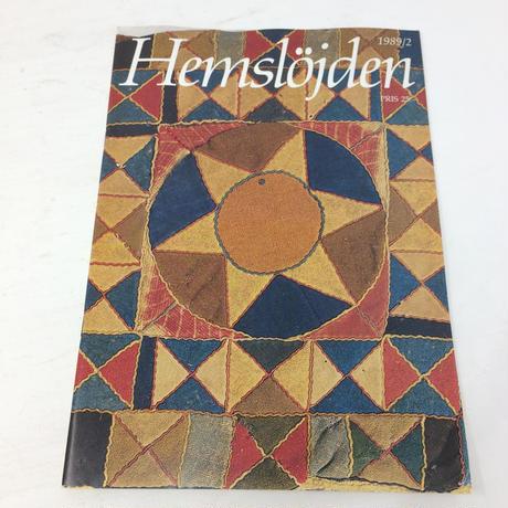 【古本】B210   Hemslöjden Magazine   1989/2