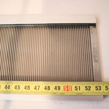 P024【USED】<東京手織>ステンレス筬 50羽cm 内寸52cm