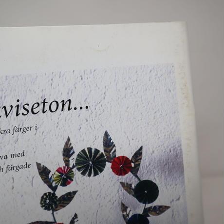 【古本】B2_130 Vav Magasinet VÄVMAGASINET NR1 2008 日本語訳小冊子付