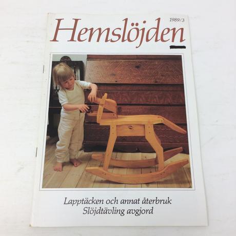 【古本】B207   Hemslöjden  Magazine   1989/3