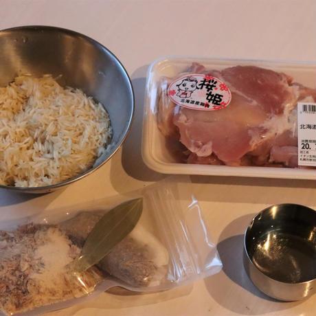炊飯器で作るチキンプラオキット 3~4人分