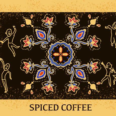 南インド屋のスパイスコーヒー【中挽き】
