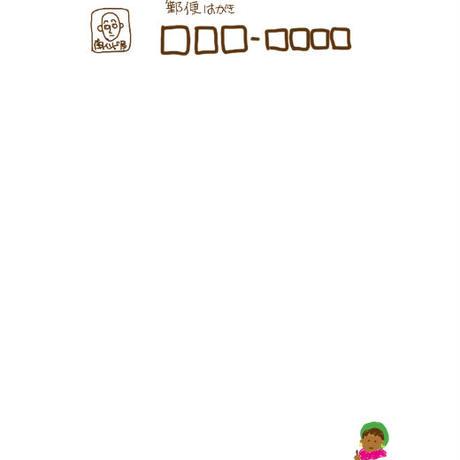 ポストカード 《珈琲 スパイス  ピッピたん 》3枚組