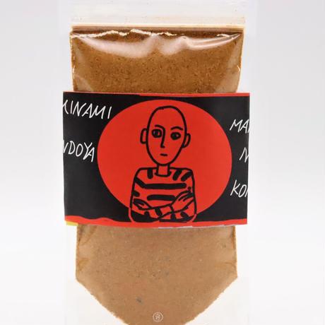 スープカレーを作る 魔法の粉 大サイズ