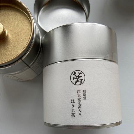鹿落堂 江東堂茶缶入り宇治ほうじ茶