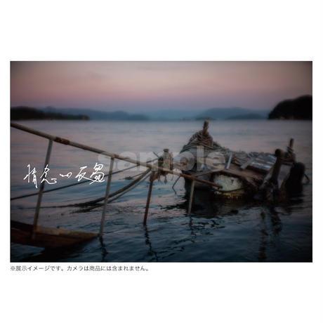 【限定版】落合陽一写真集「質量への憧憬」―「情念との反芻」展 開催記念特別版―