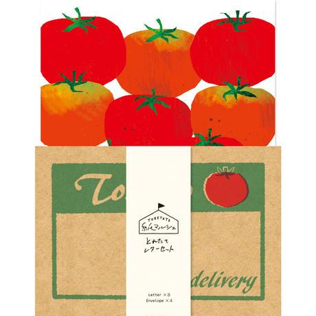 LLL354 紙マルシェ とれたてレターセット トマト
