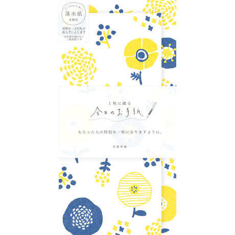 LI264今日のお手紙 ハンコのお花キイロ   (10320)