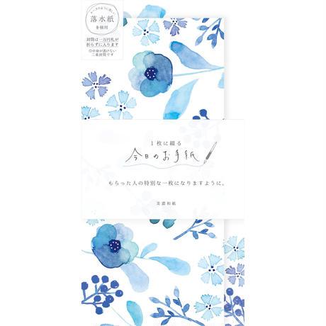 LI262今日のお手紙 月明かりの花
