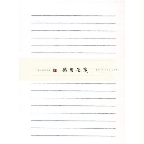 LQ06 徳用便箋 50枚入 横罫 純白