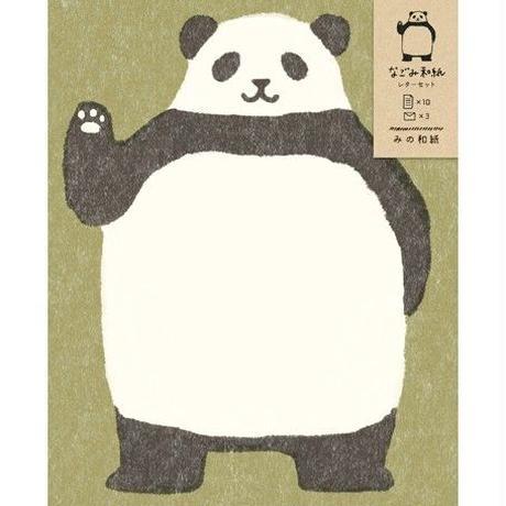 LT218 なごみ和紙レターセット あいさつパンダ