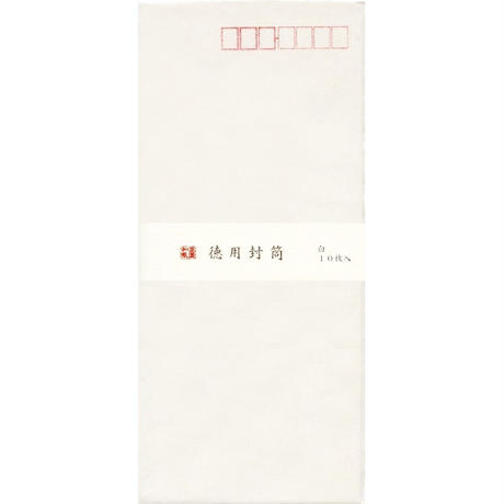 LE56 徳用封筒 10枚入 白