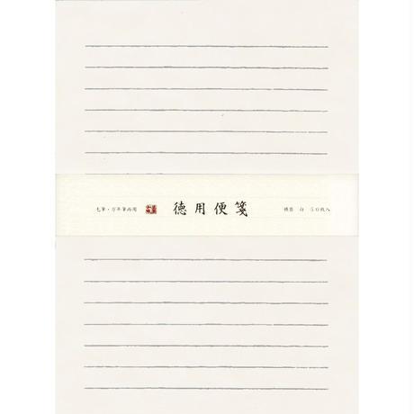 LQ05 徳用便箋 50枚入 横罫 白
