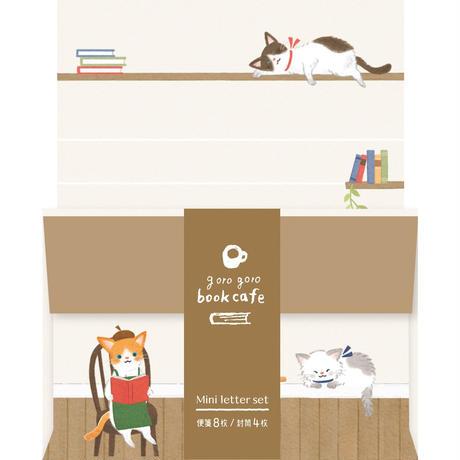 LT332 Forest cafe ミニレター ごろごろ book cafe (01211)