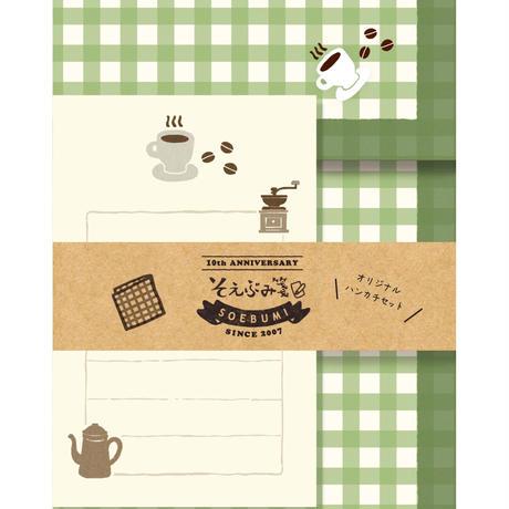 QK46そえぶみ箋ハンカチセット コーヒー